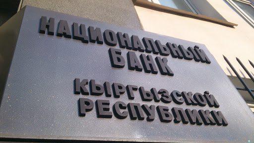 Кадровые перестановки в «ФинансКредитБанке»