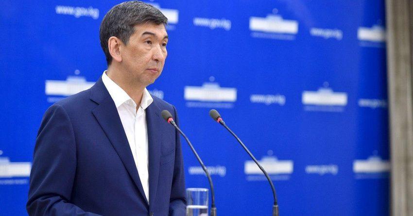 В Бишкеке ограничили работу общественного транспорта, кафе и супермаркетов