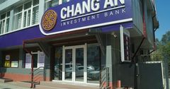 Чанг Ан банк станет «микрокредиткой»