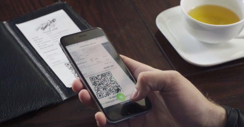 В Кыргызстане разработают единый стандарт для QR-кодов