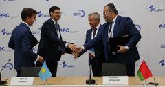 На «Евразийской неделе» подписан меморандум о сотрудничестве между ЭКА