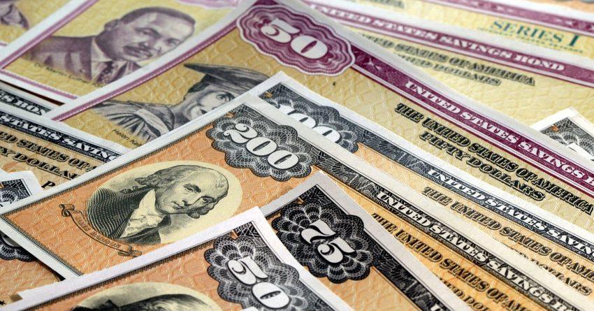 В ноябре объем гособлигаций в обращении вырос на 2.7 млрд сомов