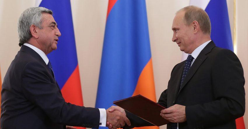 В Армении создадут российско-армянский инвестиционный фонд