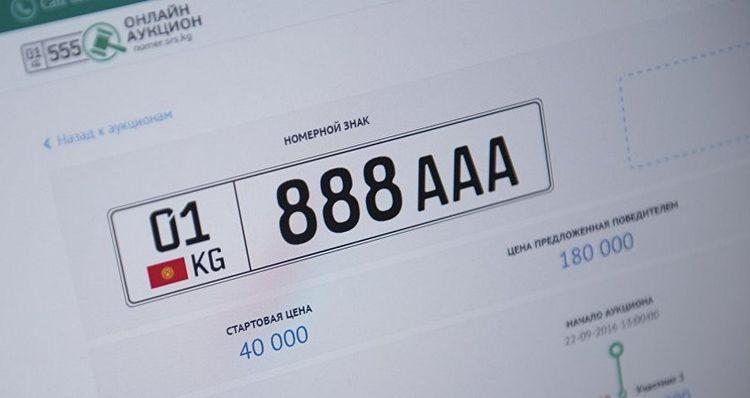 Совбез указал на слабый контроль ГП «Унаа» со стороны ГРС