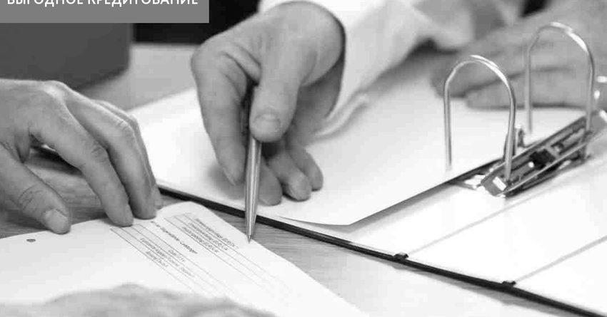 «Бакай Банк» снизил процентные ставки на все виды кредитов