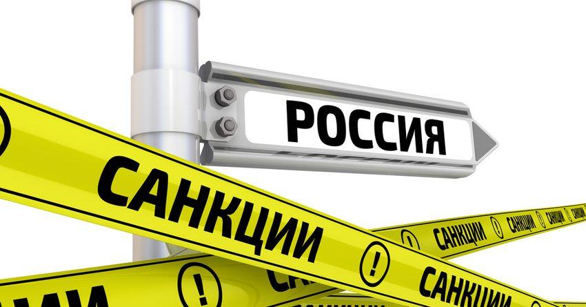 Украина ввела зеркальные торговые санкции против РФ