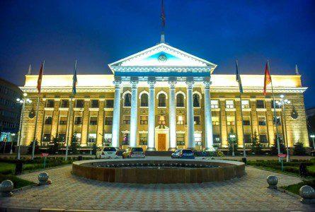 В мэрии Бишкека утвердили ряд руководителей