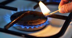 «Газпром» сдержит рост тарифов, несмотря на убыток в 85 млн сомов