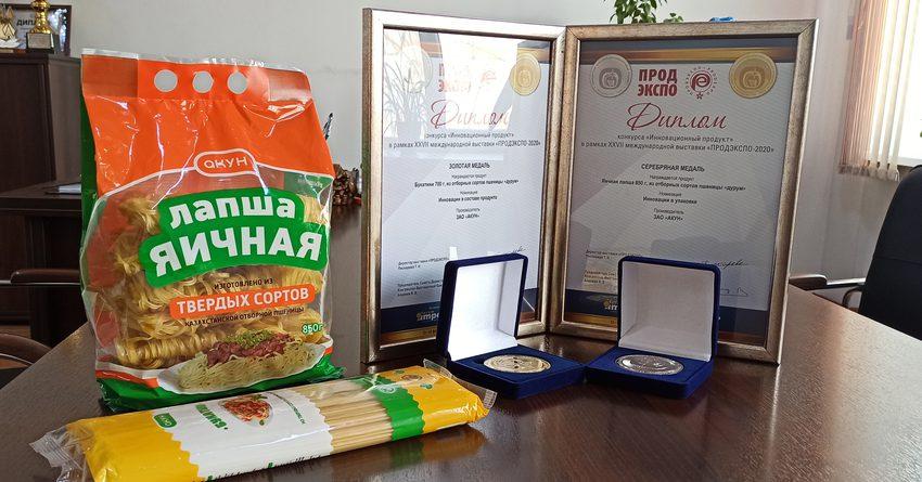 Продукция «Акун» получила золотую и серебряную медали на «Продэкспо 2020»