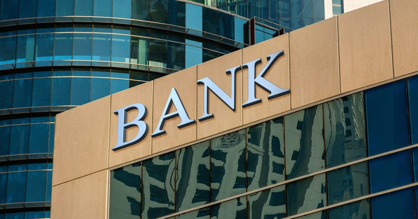 кредит под залог недвижимости спб банк