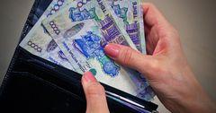Казахстанцы получили из-за рубежа 117 млрд тенге за четыре месяца