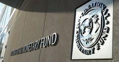 Кыргызстан сможет занимать у МВФ в 2 раза больше