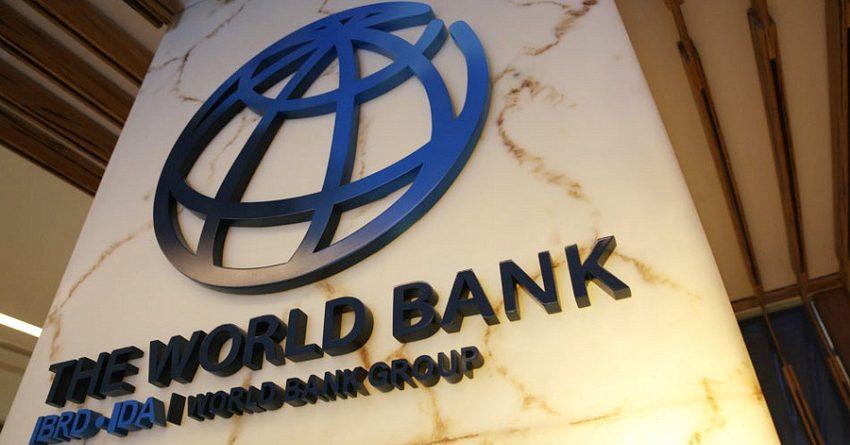 Всемирный банк планирует выделить Кыргызстану $50 млн на проект Digital CASA