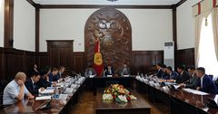 Правительство КР подвело итоги исполнения бюджета с начала года