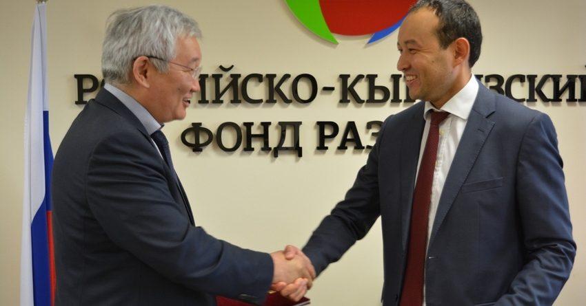 РСК Банк получил от РКФР третий кредит в размере $10 млн