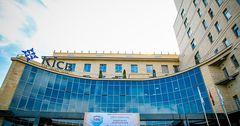 KICB: оплатить налоги можно через i-bank