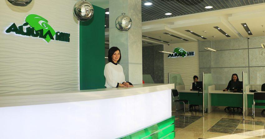«Айыл Банк» привлек 110.25 млн сомов за счет продажи акций