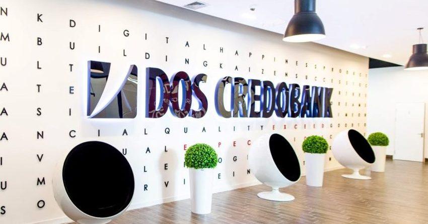«Дос-Кредобанк» продал больше всего акций на Фондовой бирже