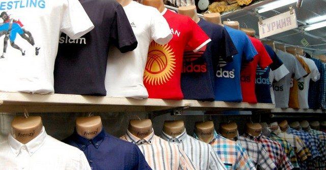 Темпы роста оптовой и розничной торговли в Кыргызстане достигли нового максимума