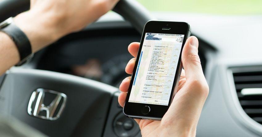 ЕАЭС перейдет на электронные документы для авто