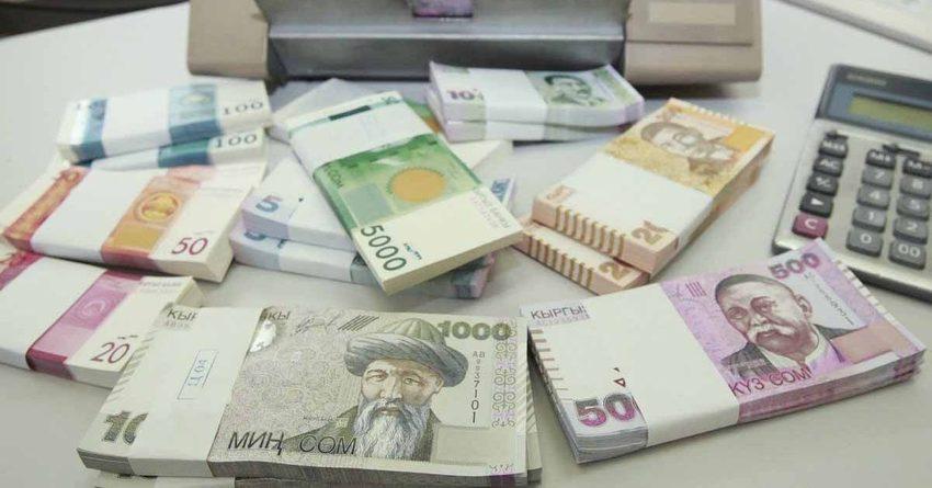 Расходы республиканского бюджета за июль 2017 года составили 9 млрд 653 млн сомов
