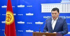 С 14 мая бизнес был оштрафован на 1.6 млн сомов