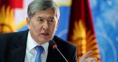 Атамбаев написал отдельное обращение к президентам стран ЕАЭС