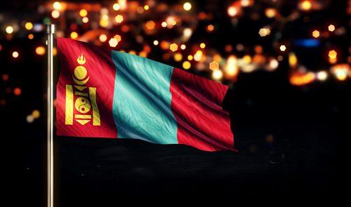Товарооборот между ЕАЭС и Монголией вырос на 15%
