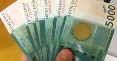 Расходы госбюджета КР увеличены на 12.9 млрд сомов
