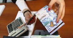 В Казахстане второй год сокращается покупательская способность реальной зарплаты