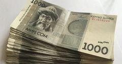 Две компании в КР не уплатили налоги на 28 млн сомов