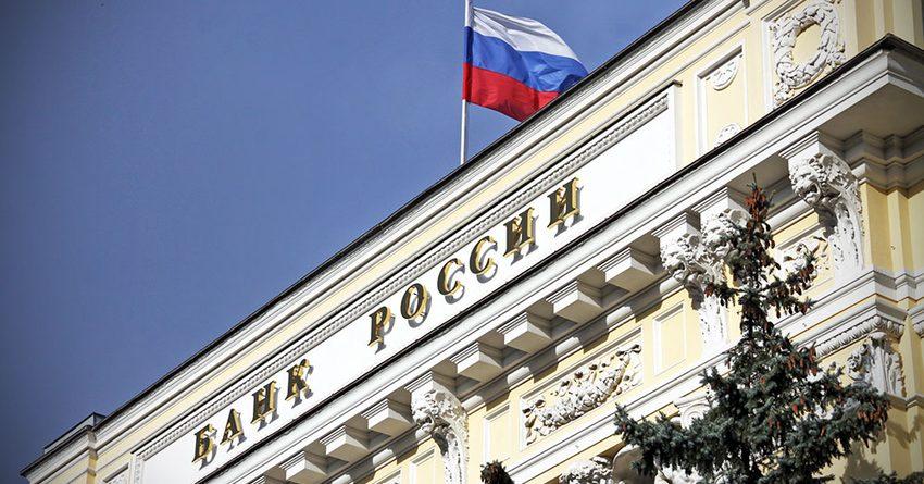 Центробанк России рассказал, в какую валюту переложил средства из американских госбумаг