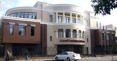Надель не смог отсудить у Кыргызстана $450 млн за национализацию акций АзияУниверсалБанка