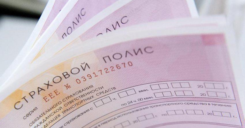 В Кыргызстане все виды страхования развиты слабо - Госфиннадзор