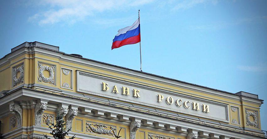 Центробанк России сохранил ключевую ставку на уровне 7.75% годовых