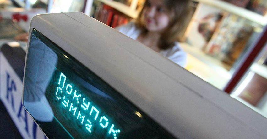 Кассовые онлайн-аппараты установили 10 тысяч точек продаж