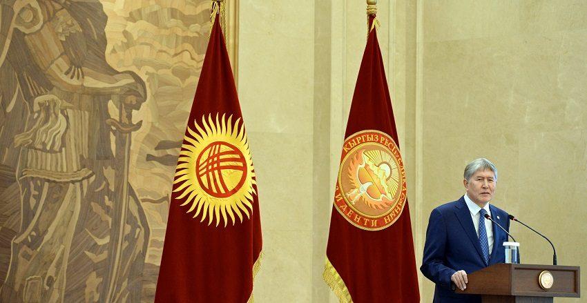 Атамбаев: покинувшие КР миллиардеры готовы вернуться на родину