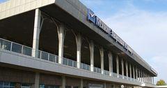 46% объема торгов ценными бумагами пришлись на акции аэропорт «Манас»