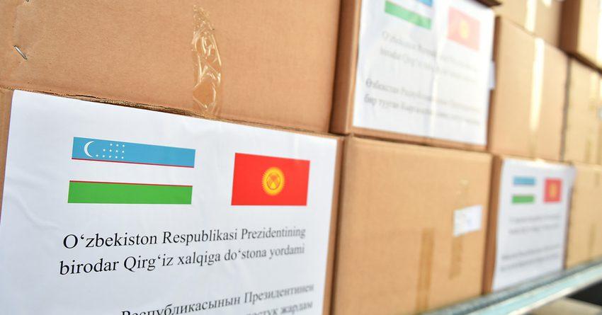 В КР прибыла вторая часть гуманитарного груза из Узбекистана