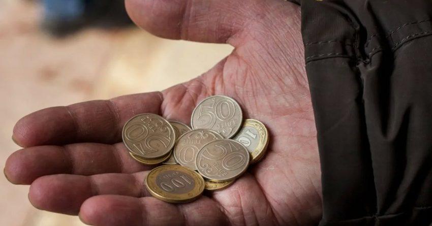 В Казахстане на фоне пандемии вырос уровень бедности населения
