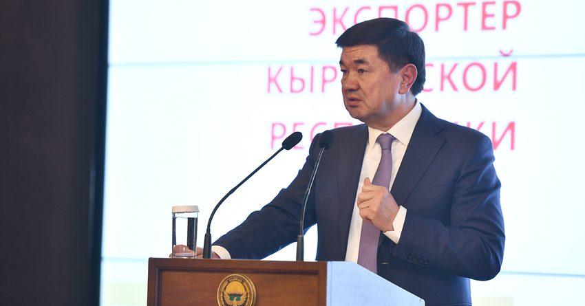 Абылгазиев: На базе «РСК Банка» будет создан крупный экспортно-импортный банк