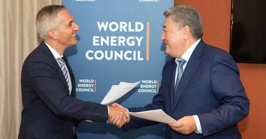 ЕЭК договорилась о сотрудничестве с Мировым энергетическим советом
