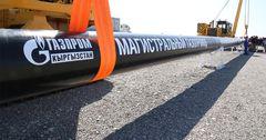 Газпром Кыргызстан получил 40% из выделенныхКыргызжилкоммунсоюзу 1.1 млрд бюджетных сомов