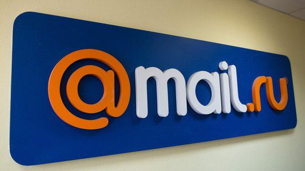 Чистая прибыль Mail.Ru Group впервом квартале упала на32%