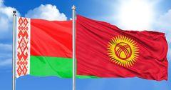 В Бишкек из Минска вернулись граждане Кыргызстана