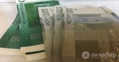 Резервы комбанков на корсчетах НБ КР сократились на 428.59 млн сомов