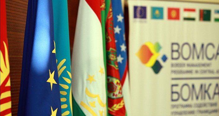ЕС выделил €21.75 млнна реализацию 10-й фазы программы БОМКА