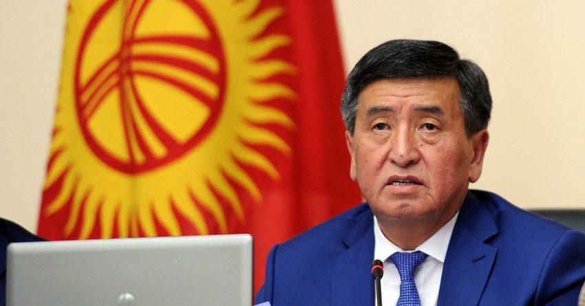 Жээнбеков подвел экономические итоги своего премьерства