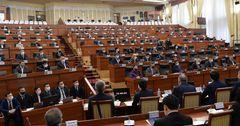 ЖК КР принял акт о новой экономической политике