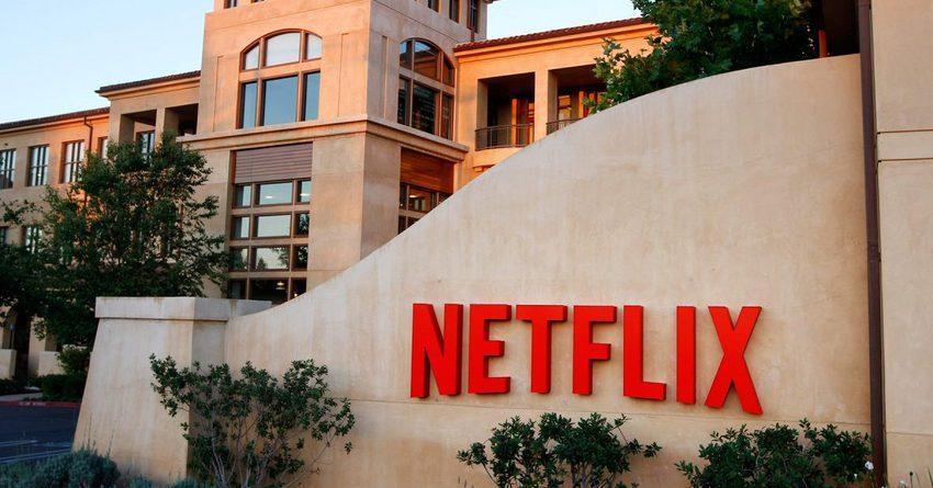 Netflix открыл свой кинотеатр в Нью-Йорке